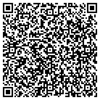 QR-код с контактной информацией организации Алмаз ломбард ГТЮ, ТОО