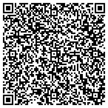 QR-код с контактной информацией организации Азия-Экспорт, ТОО