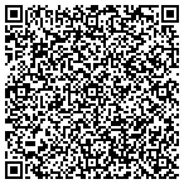 QR-код с контактной информацией организации ДБ Таиб Казахский Банк, АО