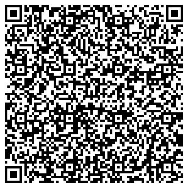 QR-код с контактной информацией организации Нурбанк Атырауский филиал, АО