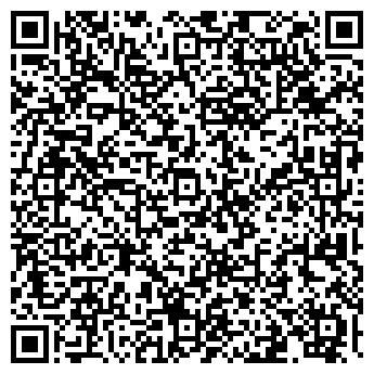 QR-код с контактной информацией организации GRATA (Грата), ТОО