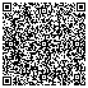 QR-код с контактной информацией организации A.G.O, (АГО), ТОО