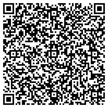 QR-код с контактной информацией организации Кей Джи Мани, ТОО