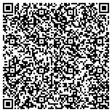 QR-код с контактной информацией организации Fixed assets HH (Фикст Фссетс HH),TOO
