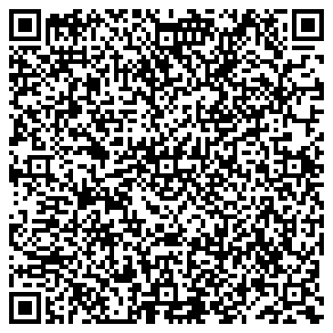 QR-код с контактной информацией организации Есиль-Брокер, ТОО