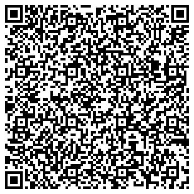 QR-код с контактной информацией организации Интервэйл Казахстан, ТОО