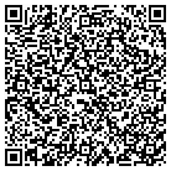 QR-код с контактной информацией организации Автоломбард АВАЛОН, ТОО