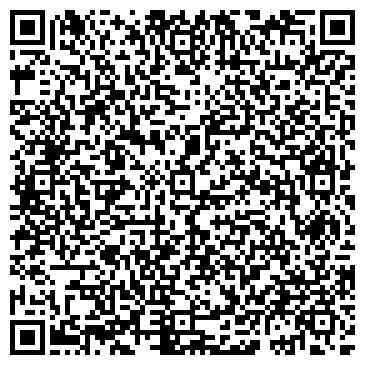 QR-код с контактной информацией организации Рассвет, ТОО