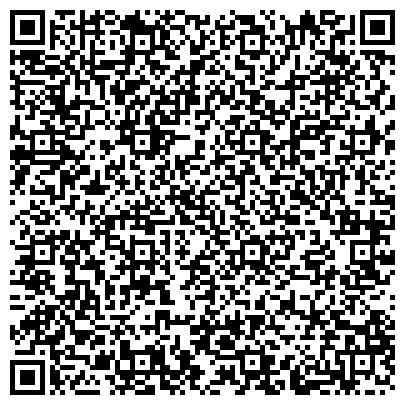 QR-код с контактной информацией организации Микрокредитная организация Real-Credit (Реал- Кредит), ТОО