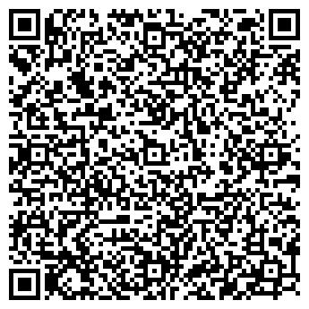QR-код с контактной информацией организации ломбард Алмаз ГТЮ