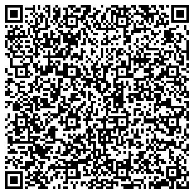 QR-код с контактной информацией организации Тумар Микрокредитная организация (МКО), ТОО