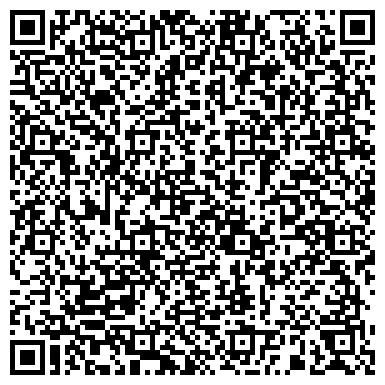 QR-код с контактной информацией организации Alfa Finance Company (Альфа Файнэнс Компани), ТОО