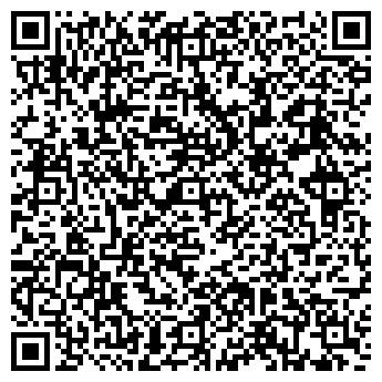 QR-код с контактной информацией организации Краб-Ломбард, ТОО
