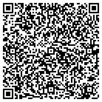 QR-код с контактной информацией организации Салым кредит, ТОО