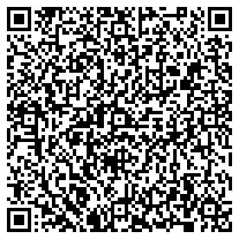 QR-код с контактной информацией организации МКО Астра, ТОО