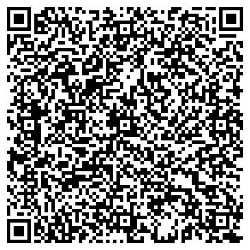QR-код с контактной информацией организации X-CHANGE, обменный пункт, ТОО