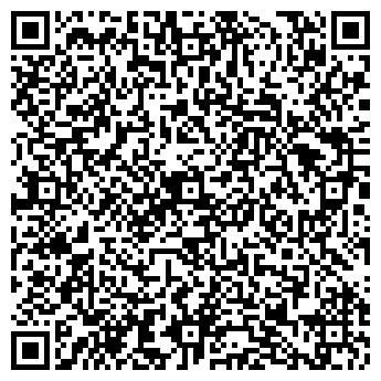 QR-код с контактной информацией организации МКО Челси, ТОО