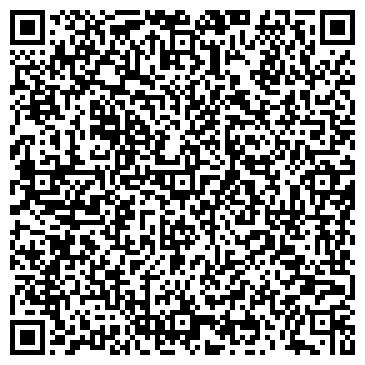 QR-код с контактной информацией организации Aziza (Азиза), ТОО