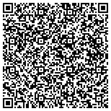 QR-код с контактной информацией организации Kaz Micro Finance (KMF) Микрокредитная Организация, ТОО