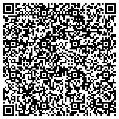 QR-код с контактной информацией организации Almaty attorney (Алматы аторней), ТОО