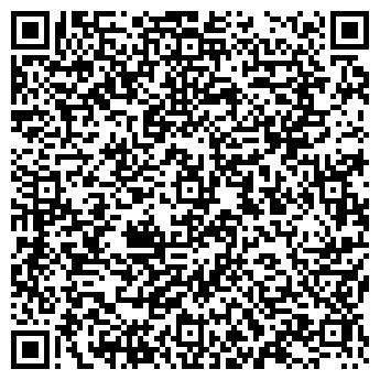 QR-код с контактной информацией организации Ел-Нур Алем, ТОО
