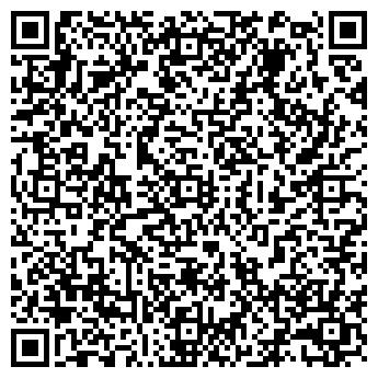 QR-код с контактной информацией организации Ломбард Алтын Тобе, ТОО