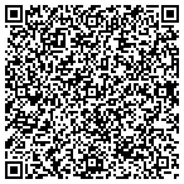 QR-код с контактной информацией организации БОСНАЛЕК, ФАРМАЦЕВТИЧЕСКАЯ КОМПАНИЯ