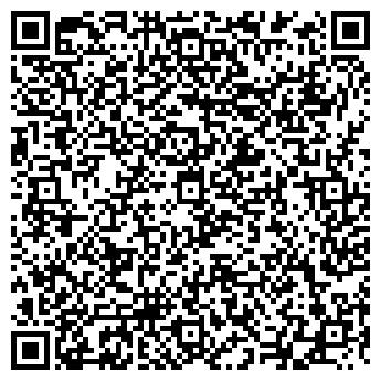 QR-код с контактной информацией организации Сейф-Ломбард, ТОО