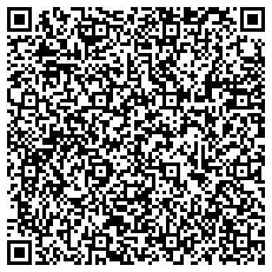 QR-код с контактной информацией организации RealCredit.kz (РеалКредит Кей зет), ТОО