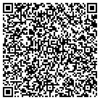 QR-код с контактной информацией организации Бриллиант-VIP, ТОО