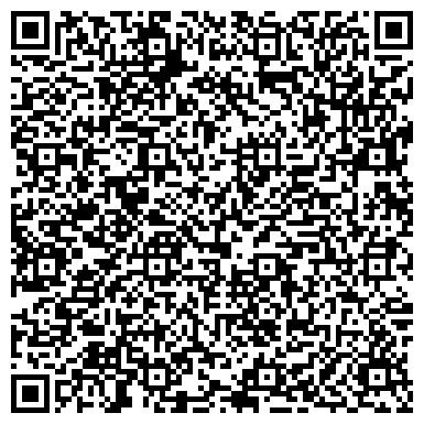 QR-код с контактной информацией организации Центр корпоративного права и управления (CLGC), ТОО