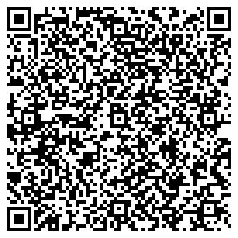 QR-код с контактной информацией организации Fmc (Фмс), МКО