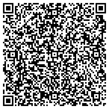 QR-код с контактной информацией организации МКО Arbat (Арбат), ТОО
