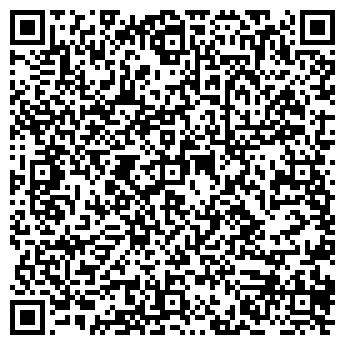 QR-код с контактной информацией организации Astana (Астана), СПК