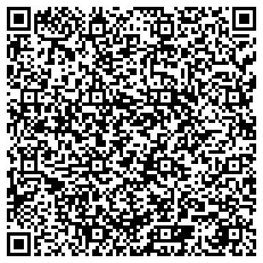 QR-код с контактной информацией организации Adal-exchange (Адал-иксчейндж), обменный пункт, ТОО