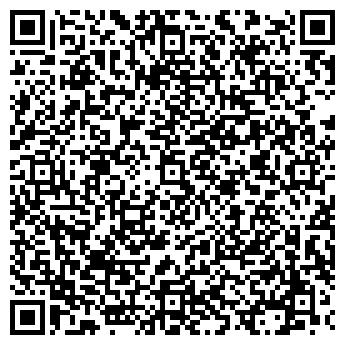 QR-код с контактной информацией организации Нигора, ТОО