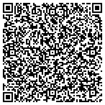 QR-код с контактной информацией организации Стандарт капитал, ТОО