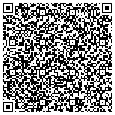 QR-код с контактной информацией организации Юридическая фирма Сапсан, ТОО