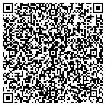 QR-код с контактной информацией организации ДАРНИЦА, ФАРМАЦЕВТИЧЕСКАЯ ФИРМА, ЗАО