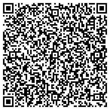 QR-код с контактной информацией организации Сана Обменный Пункт, ТОО