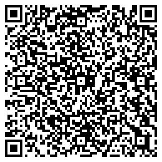 QR-код с контактной информацией организации МиГ, ТОО