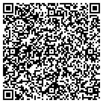 QR-код с контактной информацией организации АСЕМ, обменный пункт, ТОО