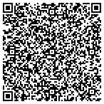 QR-код с контактной информацией организации Fast Favor (Фаст Фавор), ТОО