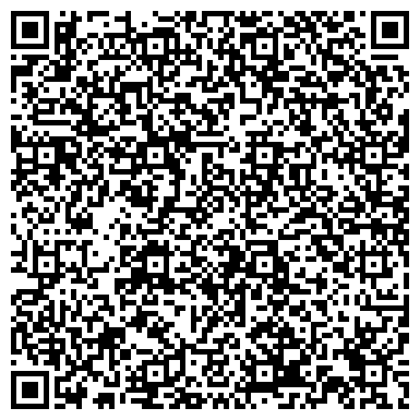 QR-код с контактной информацией организации Stars Co-factor (Старс Ко-фактор), ТОО