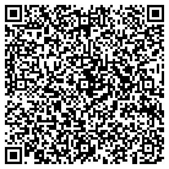 """QR-код с контактной информацией организации ООО """"ЛЮБЧИК"""""""