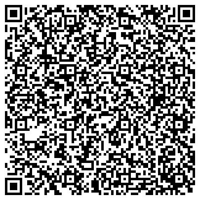"""QR-код с контактной информацией организации Общество с ограниченной ответственностью ООО """"Центр юридических и бухгалтерских услуг Профессионал"""""""