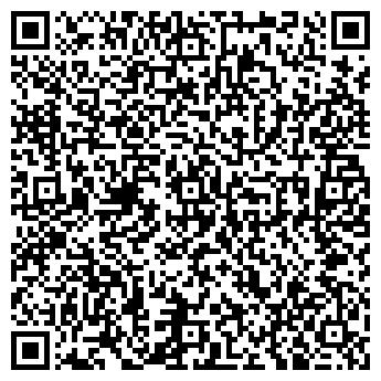 QR-код с контактной информацией организации частный кабинет