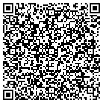"""QR-код с контактной информацией организации Ломбард """"Надия"""""""