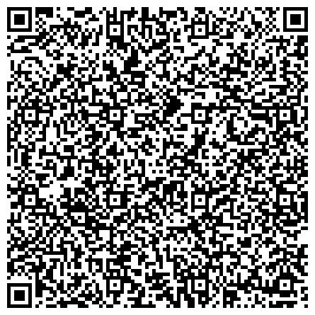 QR-код с контактной информацией организации Goods Trade - Кофе в зернах, обжаренный, зеленый, приправы, специи, чай, бакалея, оптом, в розницу., Частное предприятие