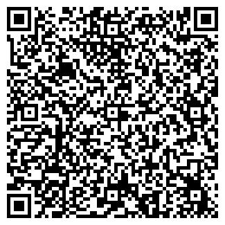 """QR-код с контактной информацией организации ооо """"КАМЕЛИЯ"""""""